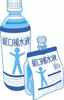 経口補水液イラスト/無料イラストなら「イラストAC」