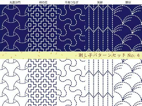 Sashimo pattern set No.4