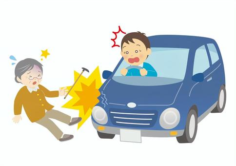 交通事故イラスト/無料イラストなら「イラストAC」