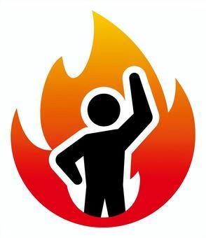 燃える情熱イラスト/無料イラストなら「イラストAC」