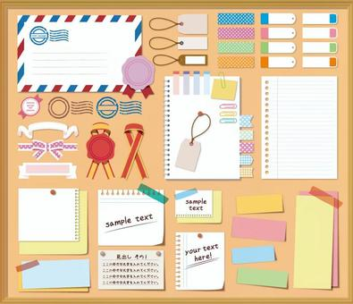 Notes / Notes / Sticky Notes /文具套装