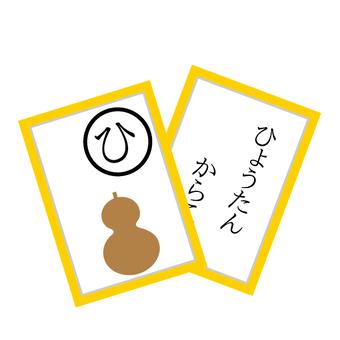 纸牌(黄色)