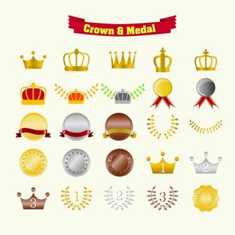 皇冠和奖牌