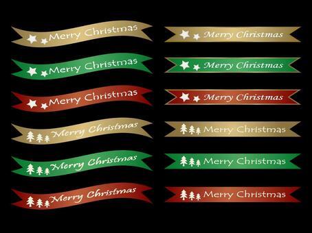 圣诞节丝带材料集