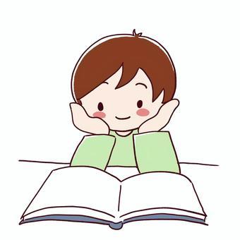 本を読むイラスト/無料イラストなら「イラストAC」