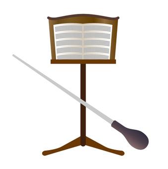 音乐的立场和指挥棒