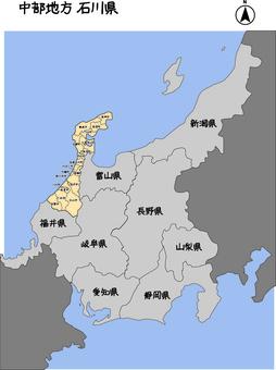 中部地方地図イラスト 無料イラストなら イラストac