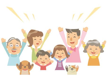 Family _ Banzai