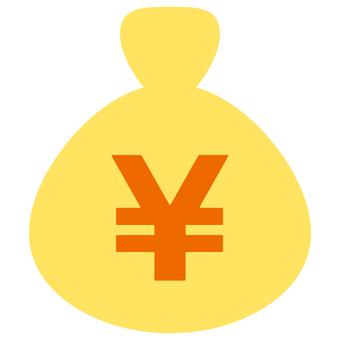 円袋(黄色