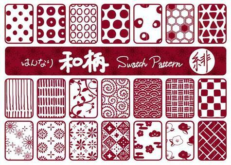 Japanese Pattern Scarlet