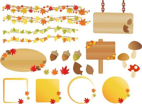 秋天的素材集
