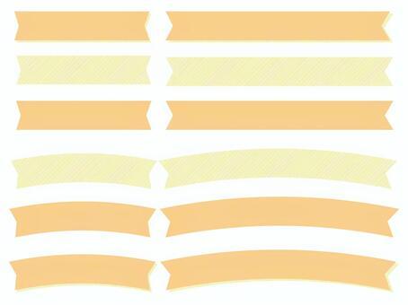 橙色类型的丝带材料集