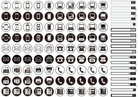 电话·个人电脑·邮件·传真图标
