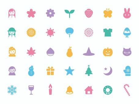 Spring, summer, fall and winter icon (color)