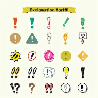 Exclamation