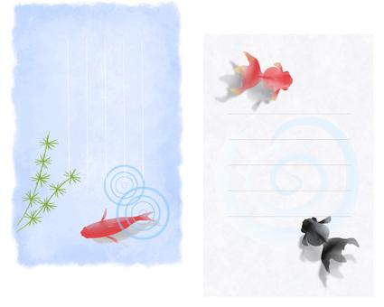 Goldfish watercolors
