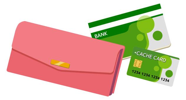 长钱包,存折和现金卡(绿色