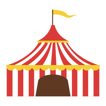 马戏团帐篷1