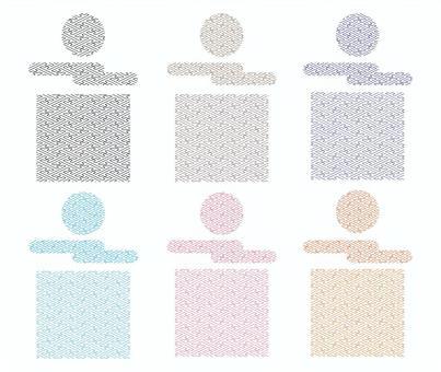Saaya style background material set (seamless)