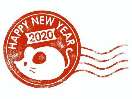 干支 イラスト 無料 2020