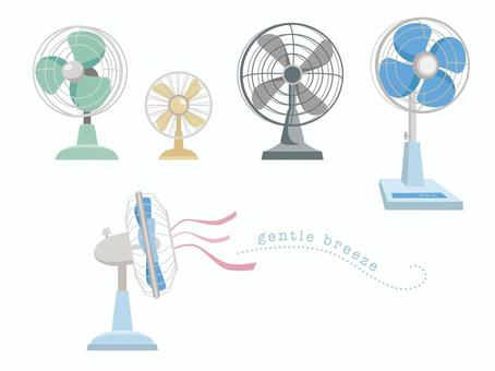 Various retro fans
