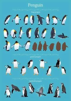Penguin list