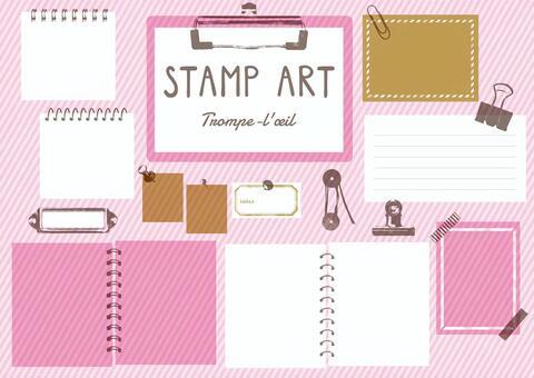 邮票艺术·Trompuruilu