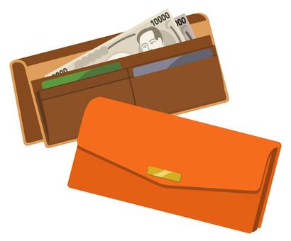 两个长钱包(橙色和棕色