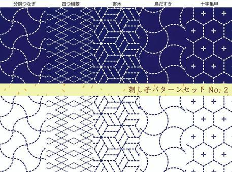 Penetrating Pattern Set No.2