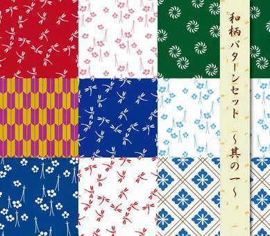 Japanese Pattern Seamless Pattern Set 01