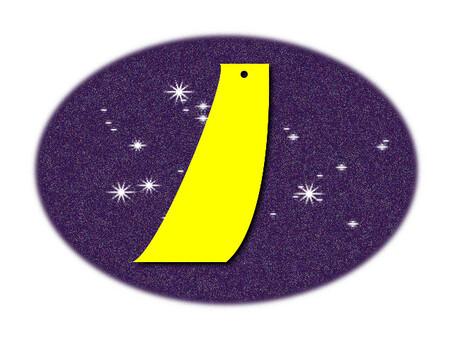 带(黄色)