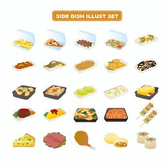 Side dish illustration
