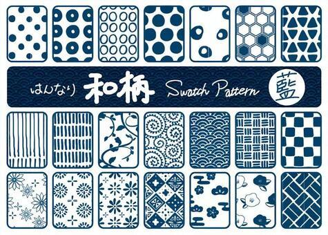 Japanese Pattern Indigo