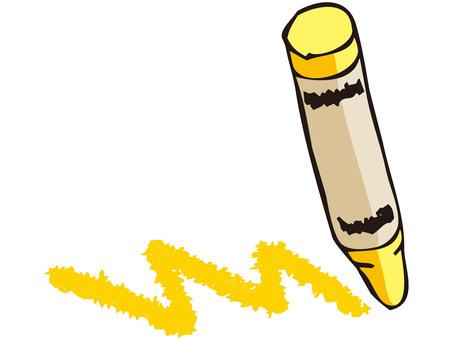 蜡笔(黄色)