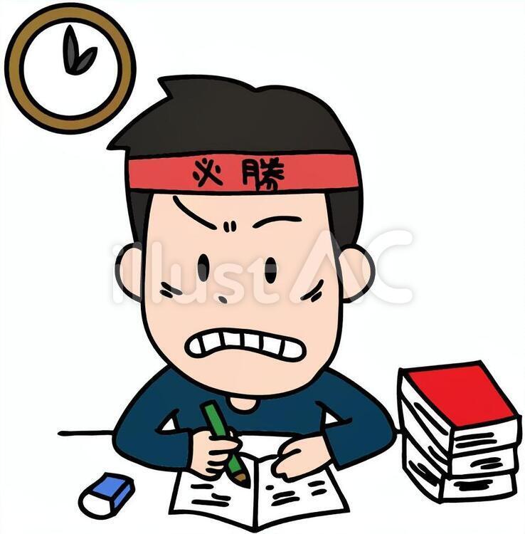 励む 勉強 に 「勉学に勤しむ」とは?意味や使い方や例文