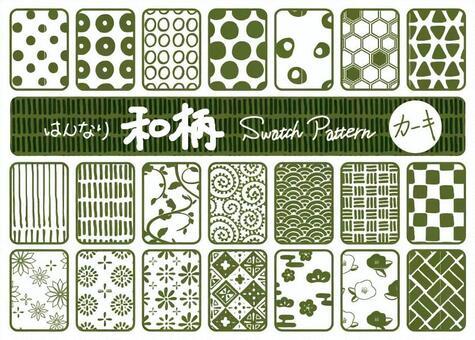 Japanese Pattern Khaki