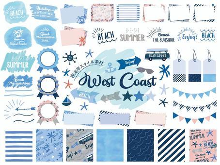 西海岸风格的材料