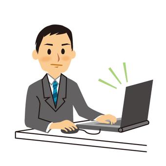 个人电脑男