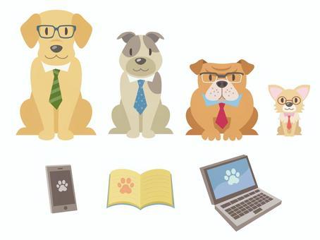 Dog businessman