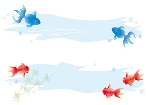 Goldfish background set
