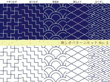 Sashimo pattern set No.3