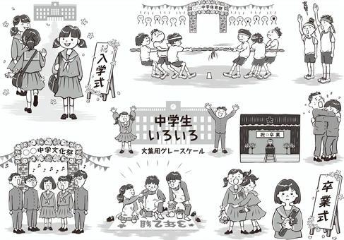 文集 イラスト 卒業