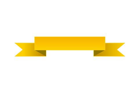 色带框架(黄色)