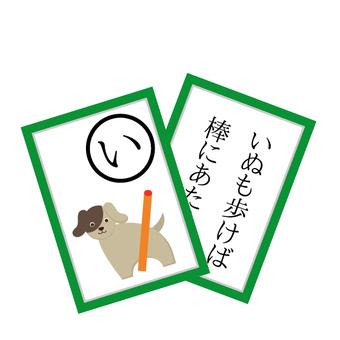 纸牌(绿色)