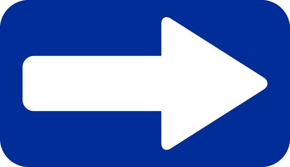 通行 標識 一方 道路標識一覧|標識の意味(交通ルール)まとめ|交通事故弁護士ナビ