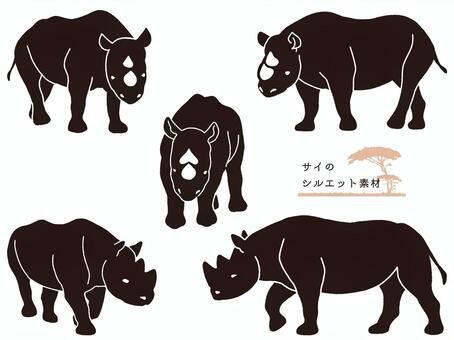 Rhino silhouette material (black)