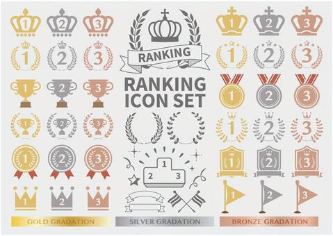 Ranking icon SET