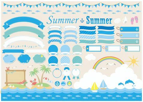 夏天海的各种各样的材料