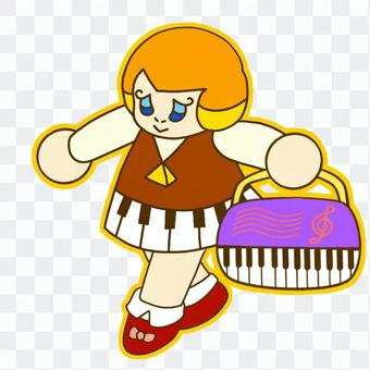 鋼琴課(茶)