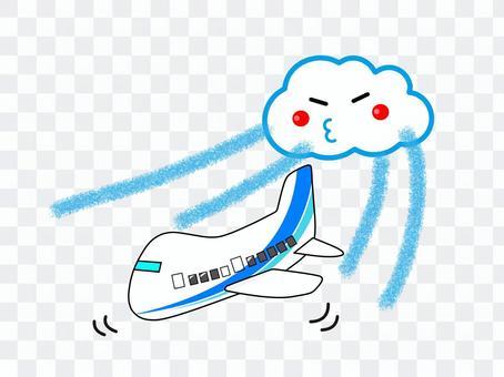 Airplane typhoon